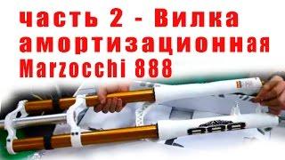 "HD проект ""Золотой"" на раме ГРАНЪ часть 2  ""Вилка 888"""