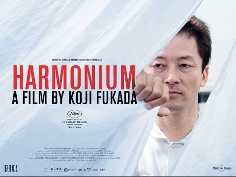 Movie Trailer: Harmonium (0)