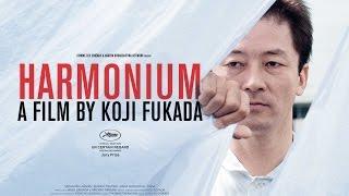 Trailer of Harmonium (2017)