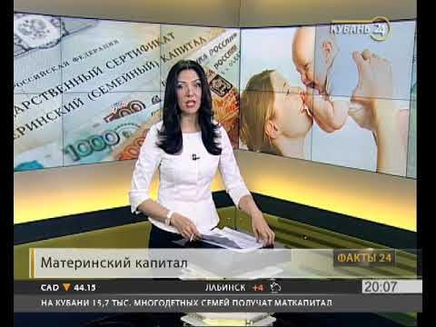 За рождение третьего ребёнка 15000000 рублей
