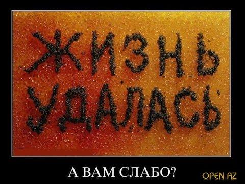 Иван васильевич счастье текст песни