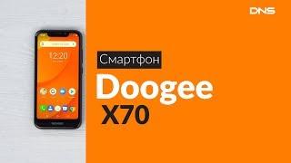 Смартфон DOOGEE X70 Gold от компании Cthp - видео 2