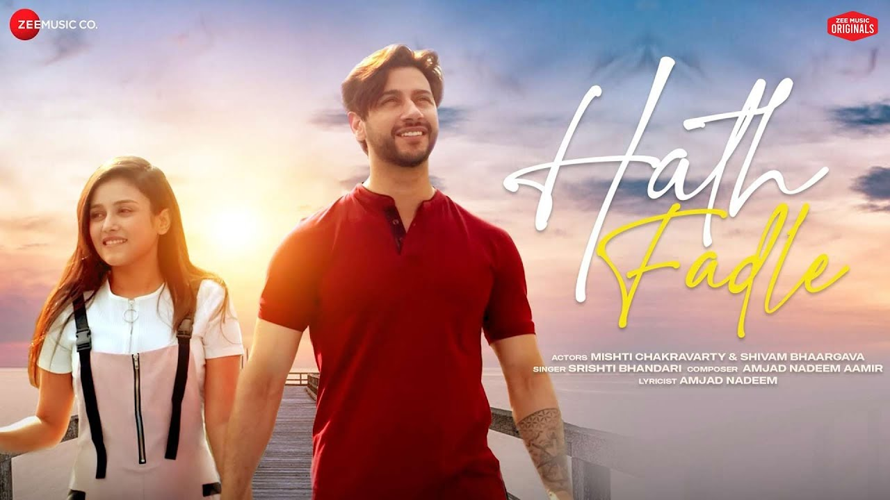 Hath Fadle mp3 Song