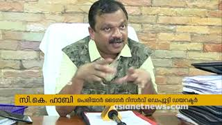 Will not allow anyone to enter forest illegally says Periyar tiger reserve deputy director