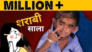 Chotu ka daru piney ka day- Part 2 | छोटू का दारू पीने का डे | Hindi chotu khandesh comedy video