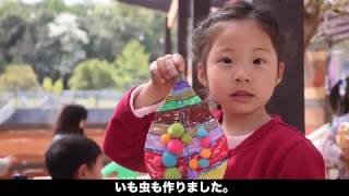 Spring Camp in Japan (Okayama)