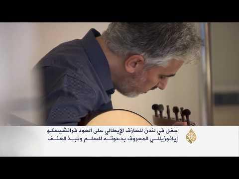 Nour Festival 2016