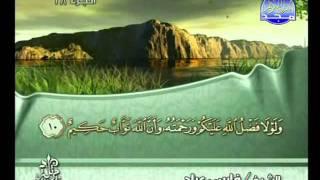 المصحف الكامل للمقرئ الشيخ فارس عباد الجزء  18