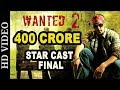 Wanted 2 | 301 Interesting Facts | Salman khan | Tiger Shroff | Ajay Devgan |Prabhu Deva