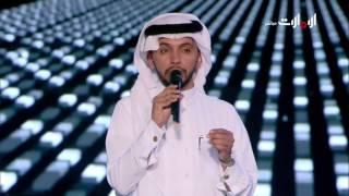 تحميل و مشاهدة الفنان صالح اليامي يتألق في سادس أمسيات أمير الشعراء MP3