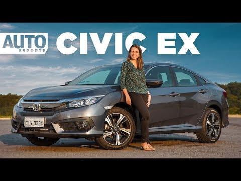 Honda Civic EX: não tem motor turbo, mas é o Civic que dá para ter na garagem