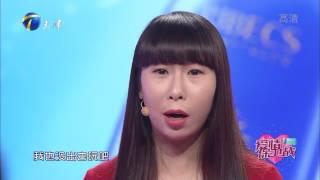 【超任性女友,偏爱吃野草】爱情保卫战Love Battle(官方超清1080P)