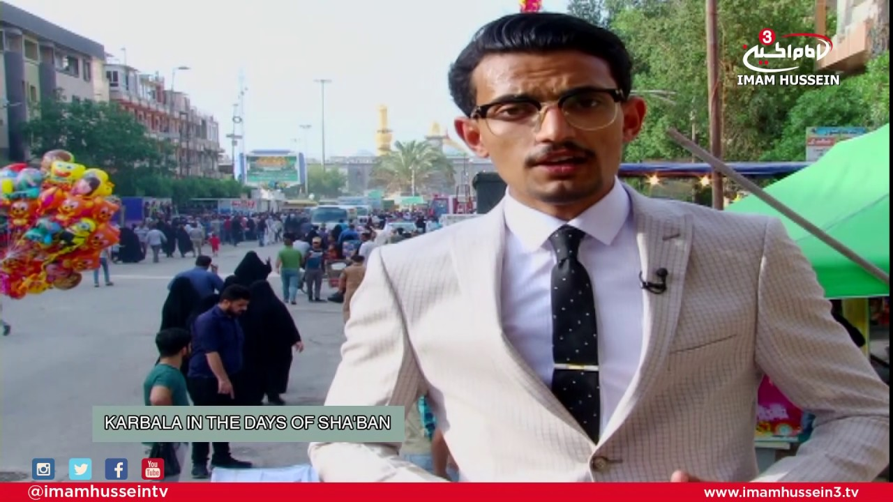 Live Coverage From Karbala | Shaban Episode 1