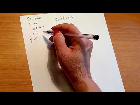 Урок №16 Задача на кредит. На какое минимальное количество лет можно взять кредит