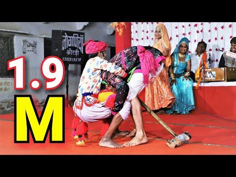 comedy Dinesh chala nemichand Chella Saaya Suman अगली कॉमेडी देखने के लिए सब्सक्राइब जरूर करें