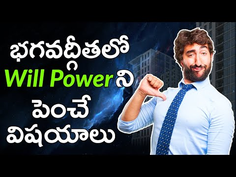 How To Reach Your Goals In Telugu | using | Lord Krishna Teachings In Telugu | LifeOrama
