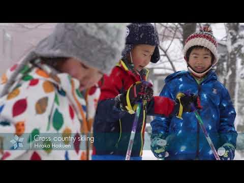 スキー教室 平賀保育園