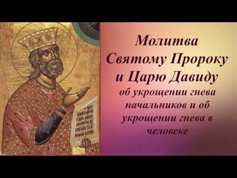 Молитва матроні московської