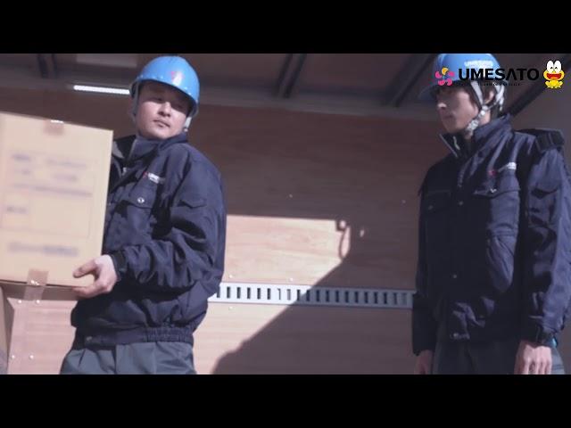 ベテランドライバー向け採用PR動画 short ver