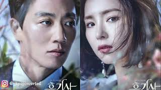 Kwon Soon Il - Daydream (백일몽) (female version)