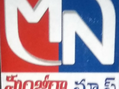 MANJEERA NEWS Live Stream