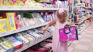 Урок самостоятельности: как собраться в школу без мам, пап и кредитов