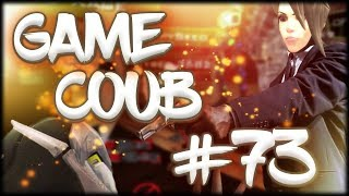 Game Coub #73
