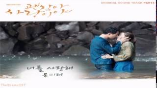 t Yoon Mirae - I Love You (너를 사랑해) It's Okay, That's Love OST Part.6
