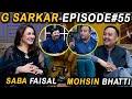 G Sarkar with Nauman Ijaz | Episode 55 | Saba Faisal & Mohsin Bhatti | 17 Sep 2021
