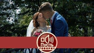 Пусть говорят - Школьный роман.  Выпуск от 05.04.2018