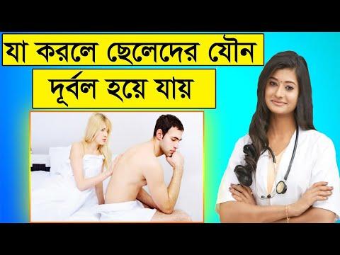 Most Informative Very Useful Video Episode 118. Reporter Nusrat
