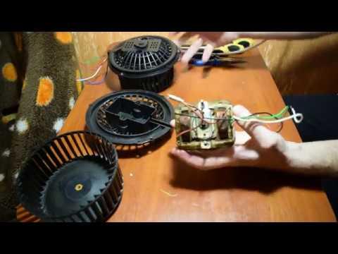 Ремонт электродвигателя вытяжки на кухне.