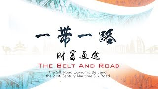 The Belt and Road Ep4 Making the Fortune  | CCTV