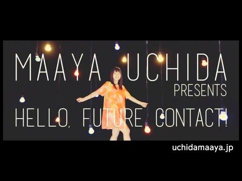 【声優動画】内田真礼の1stアルバムから新曲「Hello,future contact!」のミュージッククリップ解禁