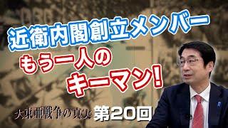 第208回④ 山中泉氏:コロナの次は… 恐怖で支配される世界