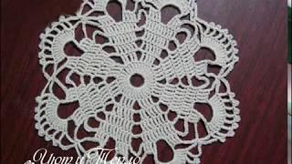 Вязание салфетки крючком для начинающих по схеме