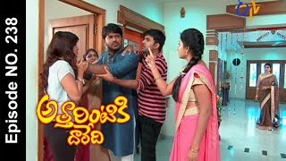 Attarintiki Daredi - 13th August 2015 - అత్తారింటికి దారేది – Full Episode No 238