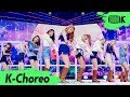 [K-Choreo 8K] 트와이스 'MORE & MORE (TWICE Choreography) l @MusicBank 200612