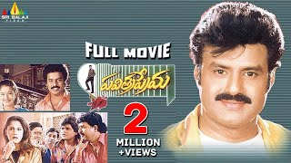 Pavitra Prema Telugu Full Movie   Balakrishna, Laila, Roshini   Sri Balaji Video
