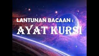 AYAT KURSI (DOWNLOAD AYAT KURSI)   Muzammil Hasballah