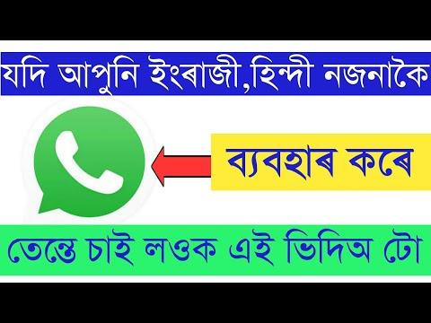 Video Whatsapp Translation Any Language Berita Viral - TERATAS