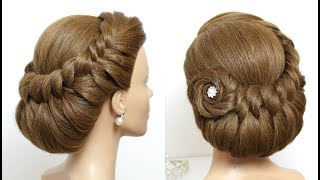 Bridal  Hairstyle For Long Hair Tutorial. Easy Braided Updo
