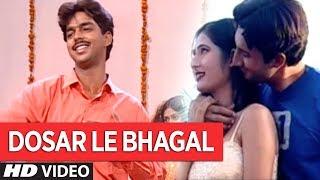 Dosar Le Bhagal Pawan Singh Bhojpuri Old Mp3 Song Kha Gayila Othlali