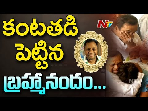 Brahmanandam Gets Emotional | Pays Tribute to Gundu Hanumantha Rao