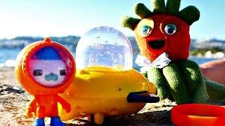 Развивающее видео для детей. Игрушки из мультфильма Октонавты
