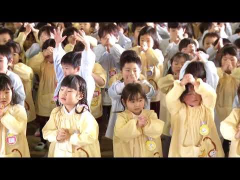 Gakkohojinhondagakuenshibamiya Kindergarten