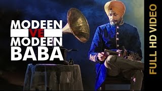 New Punjabi Songs 2016  MODEEN VE MODEEN BABA  PAMMA DUMEWAL  Punjabi Songs 2016