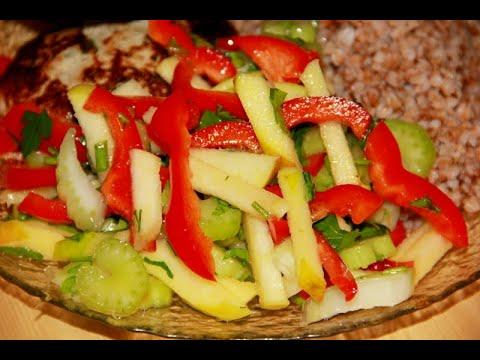 Салат Грузинский от Луча  Праздничный стол. The Georgian Salad. 格鲁吉亚沙拉. जॉर्जियाई सलाद