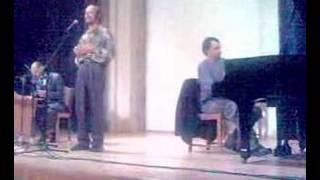 Владимир Верлока и Владимир Ермоленко (Киев, Дом актера)