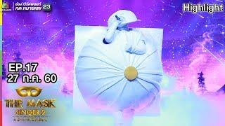 流星雨 Liu Xing Yu (ฝนดาวตก) -  หน้ากากซาลาเปา | THE MASK SINGER 2